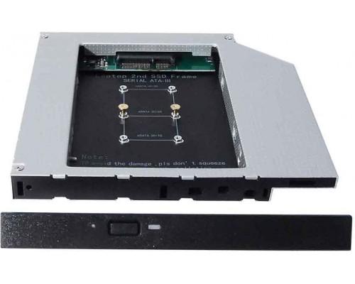 Контейнер для mSATA HDD Espada MS12 Slim 12.7mm в отсек привода SATA ноутбука