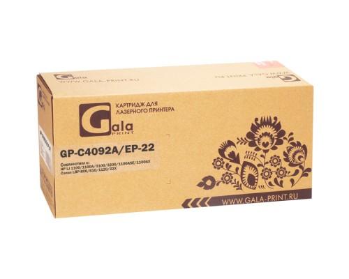 Картридж HP C4092A HP-LJ1100/1100A/EP-22 GP