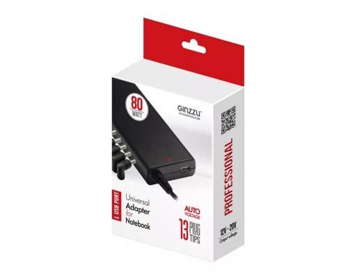 Блок питания для ноутбука Ginzzu 80W GA-2180U (универсальный автоматический 12/15/16/18/19/20/22/24V, USB, 13 переходников)