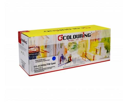 Картридж HP CC531A/Canon 718 color LJ CP2020/2025 cyan Colouring