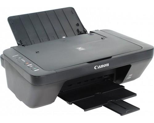 МФУ Canon PIXMA MG2540S, A4, USB 2.0, струйный, принтер + сканер + копир, черный