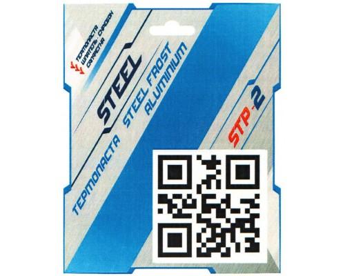 Термопаста Steel Frost Aluminium STP-2 на основе наночастиц алюминия , шприц, 3г, теплопроводность 8,5-8,9 Вт/м*К, вязкость 50-55 Па*с