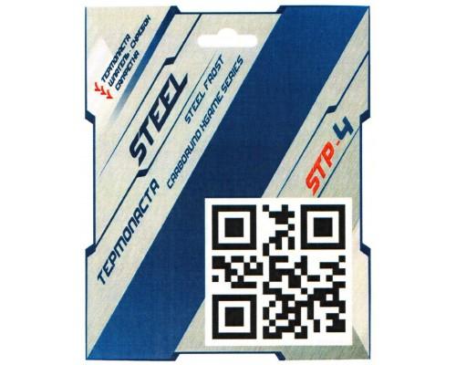 Термопаста Steel Frost Carborund Game-X STP-4 на основе кристаллов карбидокремния, шприц, 3г, теплопроводность 10,9-11,4 Вт/м*К, вязкость 75-85 Па*с