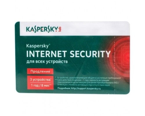Антивирусная программа: Kaspersky Internet Security на 2 устр. на 12мес./Карта продления