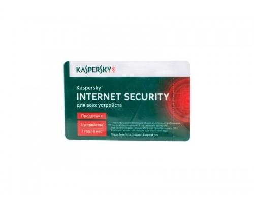 Антивирусная программа: Kaspersky Internet Security на 3 устройства на 12мес./ Карточка продления