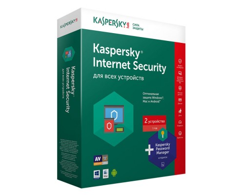 Антивирусная программа: Kaspersky Internet Security на 3 устройства на 12мес./ BOX