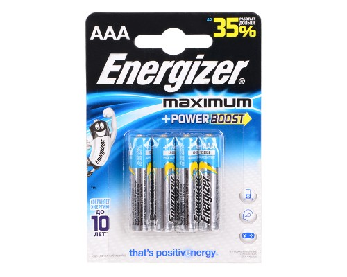Элемент питания  AAA Energizer E92/LR03 BP2/4 Maximum+PowerBoost