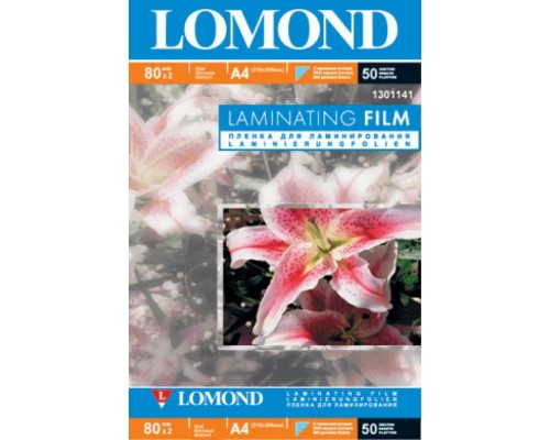 Пленка для ламинирования Lomond 1301141 A4(218*305), 80мкм, матовая, 50 пакетов