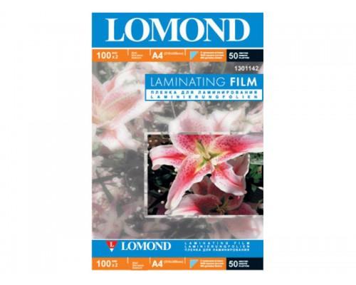 Пленка для ламинирования Lomond 1301142 A4(218*305), 100мкм, матовая, 50 пакетов