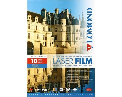 Пленка Lomond 0703411 A4 для цветной лазерной печати, 10листов