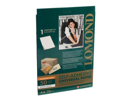 Бумага A4  70г/м2 Lomond 2100005 самоклеющаяся, неделимая, 50л.