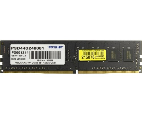 Модуль памяти DDR4 Patriot 4Gb 2400MHz CL16 DIMM PSD44G240081 RTL