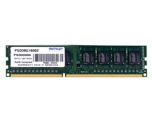 Модуль памяти DDR3 Patriot 8Gb 1600MHz CL11 DIMM 1,5v PSD38G16002 RTL