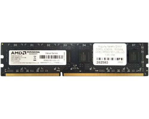 Модуль памяти DDR3 AMD 8Gb 1600MHz CL11 DIMM 1,35v R5 Entertainment Series Black R538G1601U2SL-U RTL