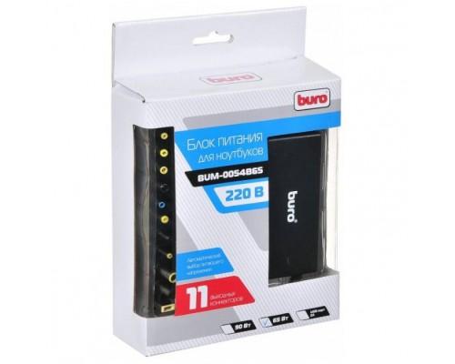 Блок питания для ноутбука Buro 65W BUM-0054B65 (универсальный автоматический 12/15/16/18.5/19/19.5/20v, 11 переходников) черный