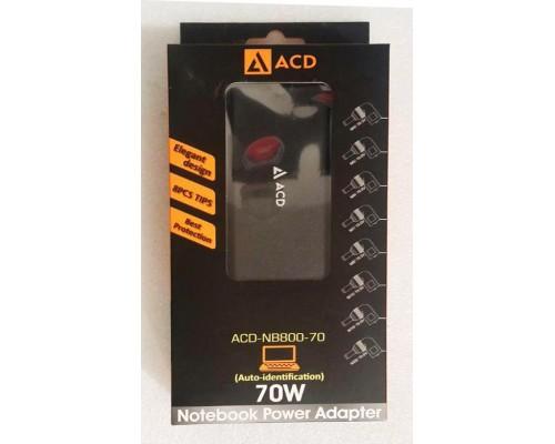 Блок питания для ноутбука ACD 70W ACD-N800-70 (универсальный автоматический 15-20v, 8 переходников) черный