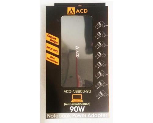 Блок питания для ноутбука ACD 90W ACD-NB800-90 (универсальный автоматический 15-20v, 8 переходников) черный