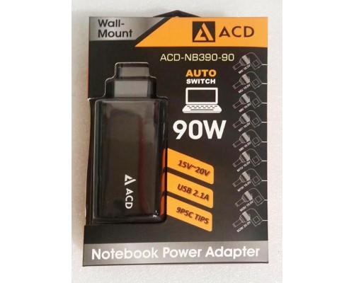Блок питания для ноутбука ACD 90W AСD-NB390-90 (универсальный автоматический 15-20v, 9 переходников, 1xUSB 2,1A) черный