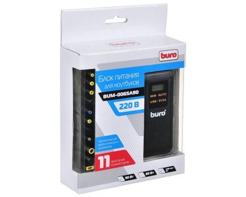 Блок питания для ноутбука Buro 90W BUM-0065A90 (универсальный автоматический 12/15/16/18.5/19/19.5/20v, 11 переходников, USB, LCD) черный