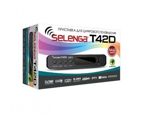 Ресивер DVB-T2/DVB-C Selenga T42D приемник цифрового ТВ, Wi-Fi, IPTV, HDMI,2x USB 2.0 (просмотр YouTube через Wi-Fi адаптер)