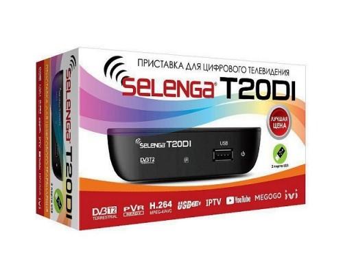 Ресивер DVB-T2/DVB-C Selenga T20DI приемник цифрового ТВ, Wi-Fi, IPTV, HDMI,2x USB 2.0 (просмотр YouTube через Wi-Fi адаптер)