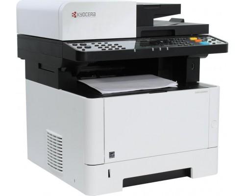 МФУ Kyocera Ecosys M2040dn A4 лазерный принтер + сканер + копир двухсторонняя печать (USB, LAN)
