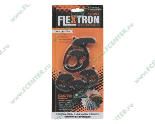 Зажим для кабелей Flextron KT1008A