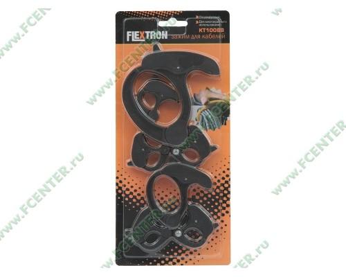 Зажим для кабелей Flextron KT1008B