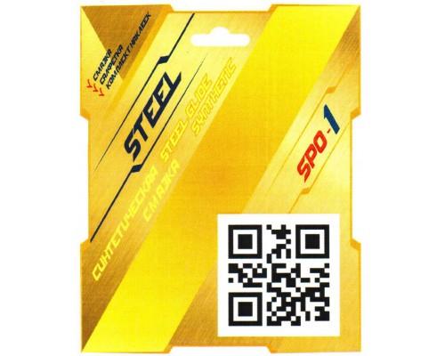 Смазка синтетическая для компьютерных вентиляторов Steel SPO-1, шприц, 2г
