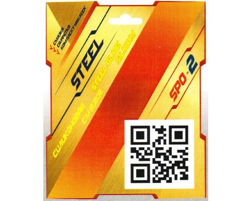 Смазка силиконовая для компьютерных вентиляторов Steel SPO-2, шприц, 2г