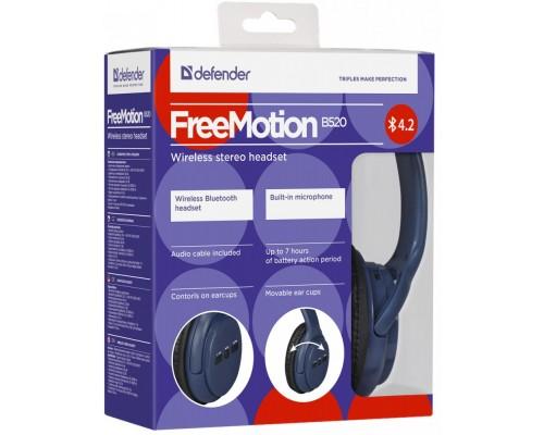Гарнитура Defender FreeMotion B520 Blue, беспроводная Bluetooth 4.2, до 7 часов работы, наушники накладные полноразмерные, синий (63522)