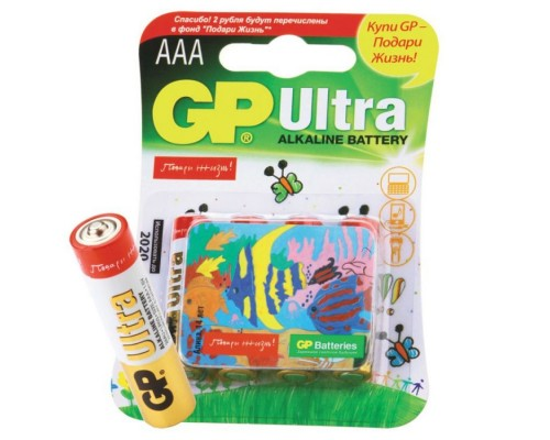 Элемент питания  AAA GP Ultra Alkaline 24AUGL (Подари Жизнь!) LR03 4шт./уп. (блистер)