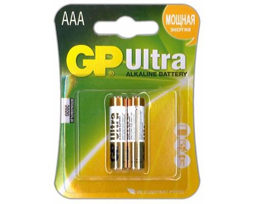 Элемент питания  AAA GP Ultra Alkaline 24A LR03 2шт./уп. (блистер)