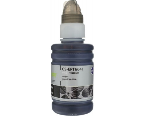 Чернила Epson L100/L200 CS-EPT6641 100ml (Black) Cactus
