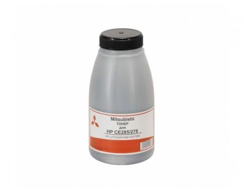 Тонер HP LJ 1005/1006/4200/5200 (CB435, 65г/фл) Mitsubishi