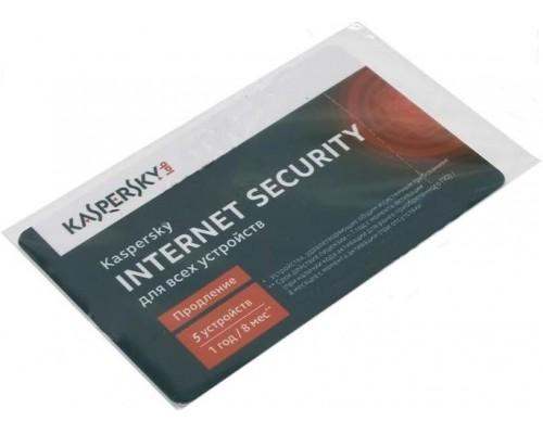 Антивирусная программа: Kaspersky Internet Security на 5 устройств на 12мес./ Карточка продления