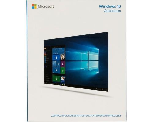 Диск с ПО: Microsoft Windows 10 Home 32/64-bit Russian BOX\ USB (KW9-00500)